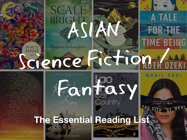 Asian SF - Essential Reading List