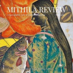 Mithila Review - Issue 3