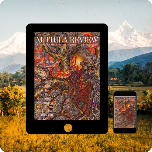 Mithila Review - Ebook