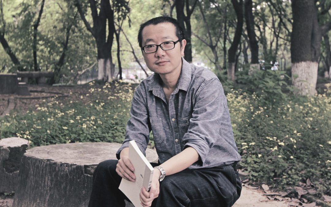 Cixin Liu: Chinese Readers Care About the Whole Humanity