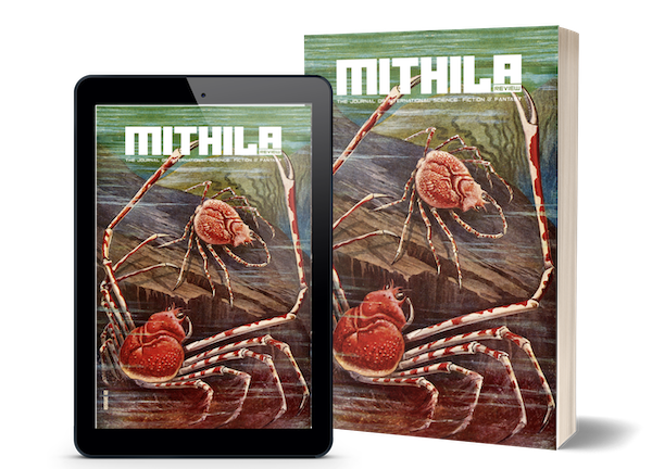 Mithila Review Issue 12