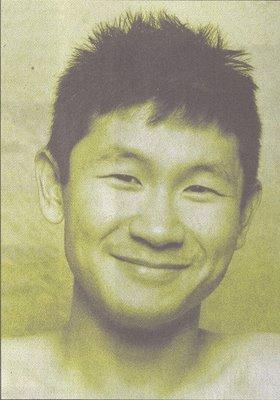 Ng Yi-Sheng